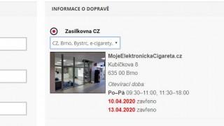 Nová, rychleji se načítající Zásilkovna.cz pro VirtueMart